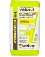 Шпаклевка финишная фасадная Vetonit Weber VH белая