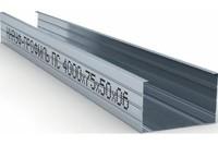 Профиль Стоечный (ПС-4 КНАУФ) (75*50) 0,6мм L=4м