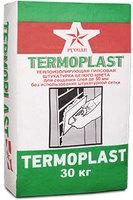 Штукатурка гипсовая Термопласт Русеан 30кг