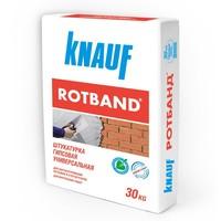 Штукатурка Rotband Knauf 30 кг