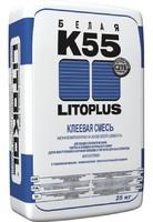 Плиточный Клей Цементный Литокол К 55 25кг