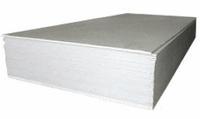 Гипсокартон Белгипс 2500х1200х9,5 мм (ГКЛ)