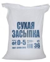 Сухая засыпка керамзит для пола, объем 0,035 м3 фракция 0-5мм