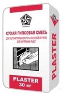 Штукатурка гипсовая Пластер (Rusean Plaster) 30 кг