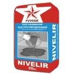 Наливной Пол Nivelir Русеан (Нивелир) 20 кг